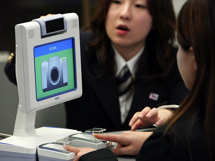 biometriya